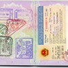 How the new visa regulations in Vietnam make our lives easier