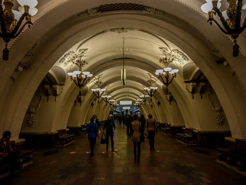 Arbatskaya metro station in Moscow