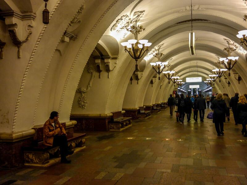 Waiting zone at the Arbatskaya metro station