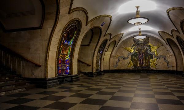 Novoslobodskaya 2