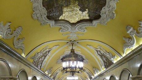 Architecutre Komsomolskaya metro station
