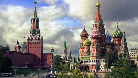 Moscow Red Square in Summer