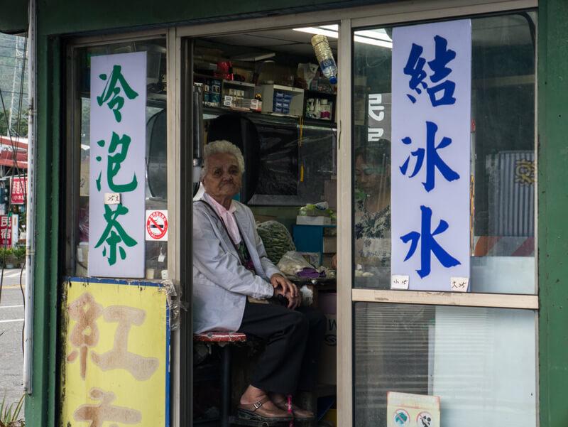 Shop in rural Taiwan