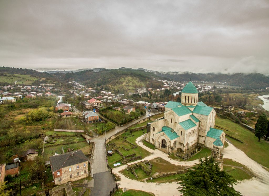 Renting a car in Georgia - Gelaty Monastery Kutaisi Georgia