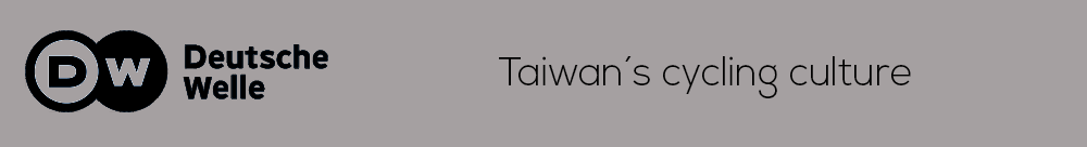 taiwan cycling routes