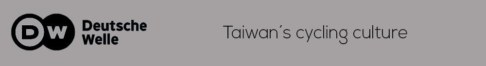 taiwan cycling routes