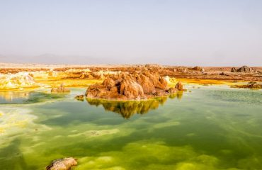 Danakil Ethiopia hottest place on earth