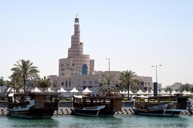 View of the Abdulla Bin Zaid Al Mahmoud Islamic Cultural Center Mosque in Doha
