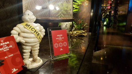 cheapest 3 michelin star restaurant in the world