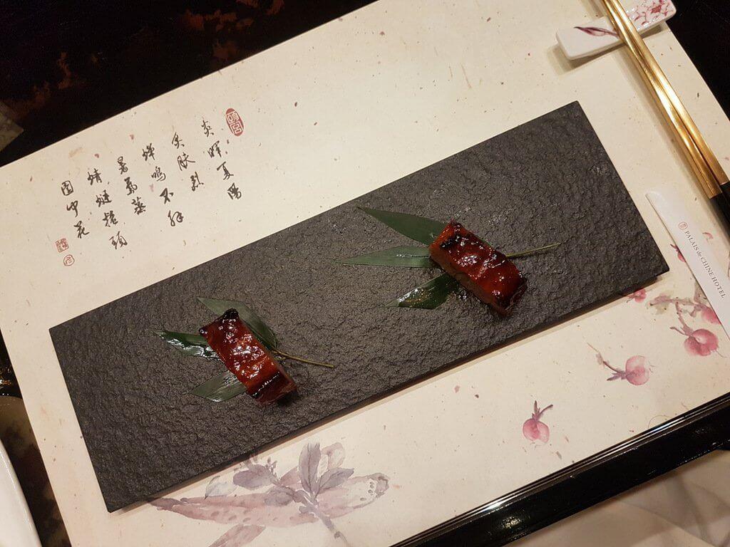 Le Palais first course Chinese Set Menu: Signature BBQ Pork - cheapest 3 michelin star restaurant