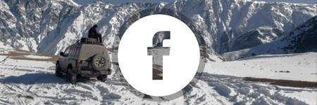 facebook banner travelersbuddy