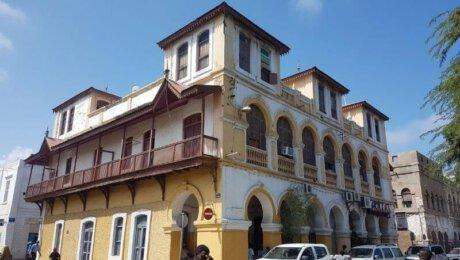 A travel guide to Djibouti City - European Quarter architecture